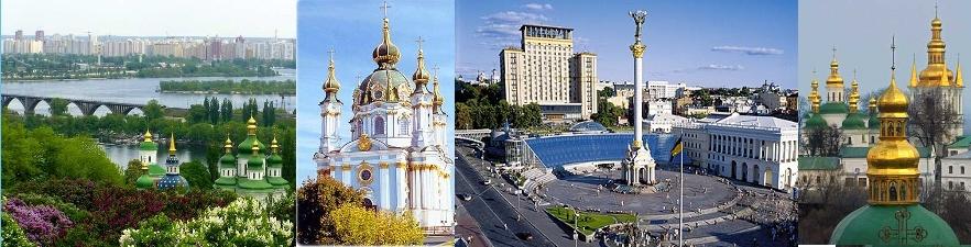 Atrakcje Ukrainy – Centrum Informacji